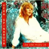 VeraSpinarova_album